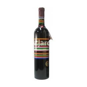 wine Tcherga