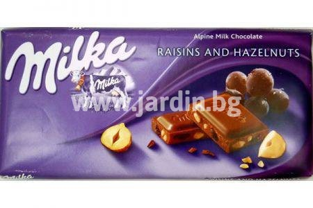 chocolate-Milka-delivery-flowers-and-gifts (2)
