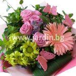 Bouquet romantic message