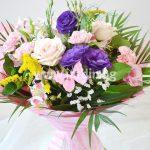 """bouquet """"Beautiful flowers"""""""