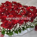 "arrangement of roses ""heart"""