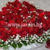 """аранжимент от рози """"сърце"""""""