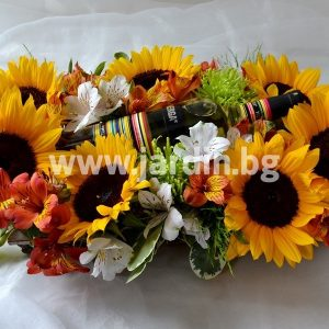 Flowers For him or Her
